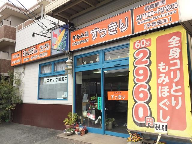 熊本 市 コロナ ウイルス