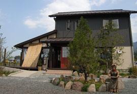 山の洋食屋 フレール